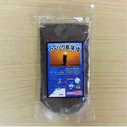 画像1: ローソク島藻塩