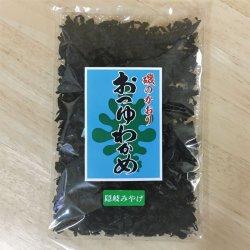"""画像1: おつゆわかめ""""池田海産物店"""""""